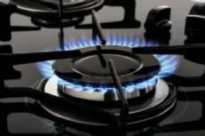 Las tarifas de gas, un tema que trae cola desde hace varios meses.